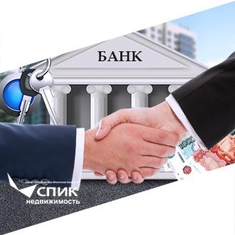 публикации СПИК: аккредитив