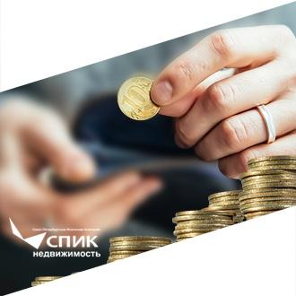 публикации СПИК: выплата компенсации