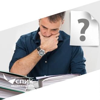 """публикации СПИК: что выдается вместо """"зеленки""""?"""