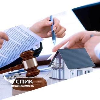 публикация СПИК: на что обратить внимание при обращении в банк
