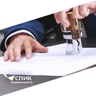 публикации СПИК: обязательные к нотариату сделки