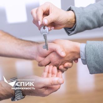 Нужно ли согласие супруга на покупку квартиры при наличии брачного договора