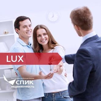 Налог с продажи квартиры - калькулятор