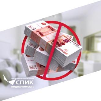 публикация СПИК: нет денег на первоначальный взнос по ипотеке