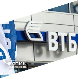 публикация СПИК: ВТБ. Условия кредитования