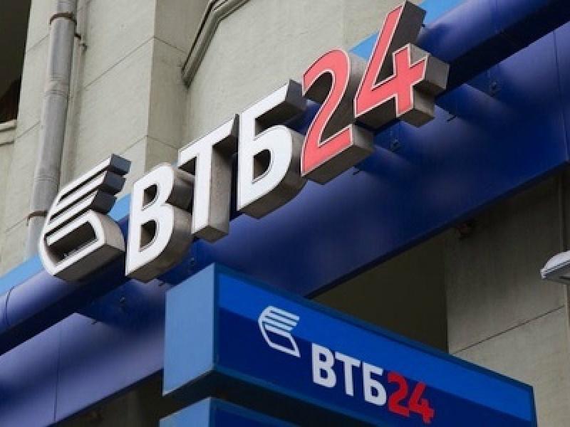 Ипотека без взноса от ВТБ24