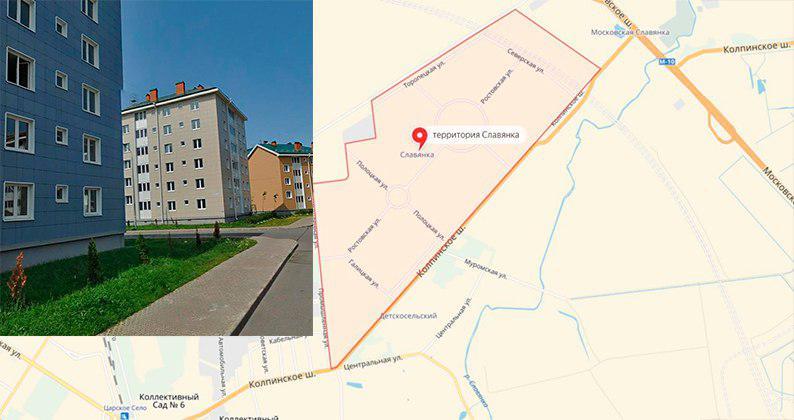 продать квартиру в Славянке СПИК