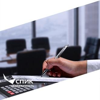 публикация СПИК: преимущества и сложности перекредитования