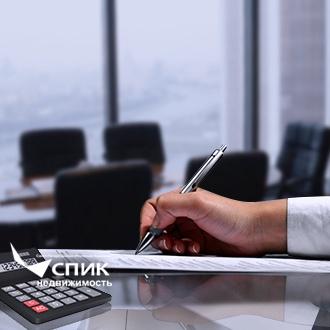 Особенности налогообложения при продаже недвижимости юридическим лицом с обременением