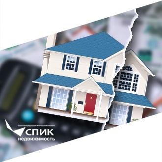 публикации СПИК: налогообложение НДФЛ при разных сроках владения недвижимостью