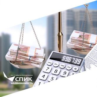 публикация СПИК: ПСК или полная стоимость кредита